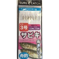 Sure Catch Ultrathin 6 Hook Sibiki Rig