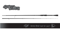 Fox Rage Street Fighter Heavy Shad Rod